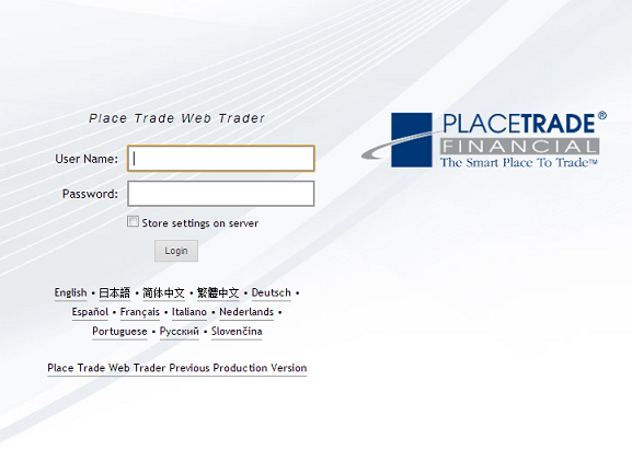 Place Trade Webtrader  Login screen - How to trade quickly